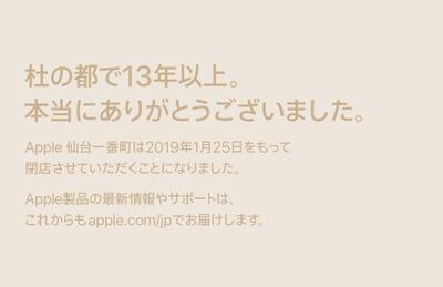 SnapCrab_NoName_2019-1-7_20-0-40_No-00