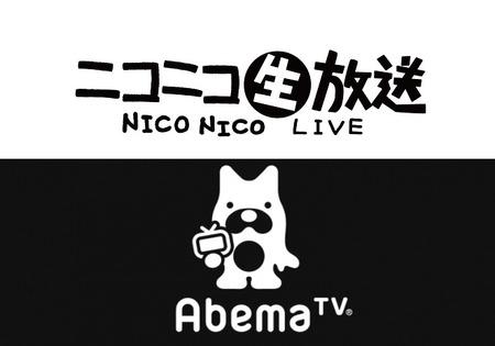 nico-live-heavy