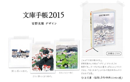SnapCrab_NoName_2015-6-29_1-1-29_No-00