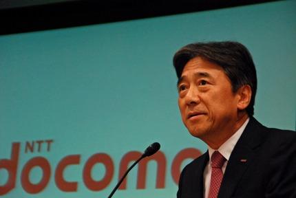 docomoyoshizawa