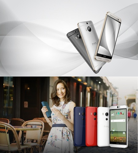 HTC、「HTC One M9+ Supreme Camera」と「HTC Butterfly 3」を発表!スペックまとめ