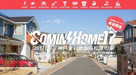 SnapCrab_NoName_2017-4-1_11-49-10_No-00