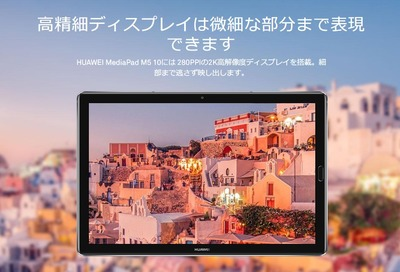 SnapCrab_NoName_2018-12-3_16-13-27_No-00