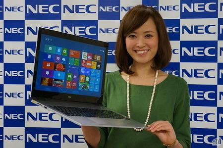 NECのLavieってノートパソコン買ったんだけどいらないソフトが大量にあるから消したいんだが