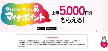 SnapCrab_NoName_2020-7-6_12-28-16_No-00