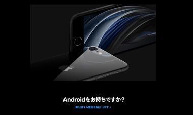 SnapCrab_NoName_2020-4-16_18-57-32_No-00