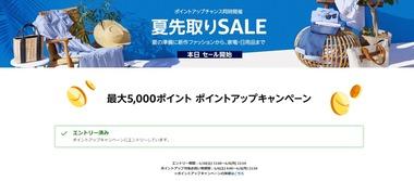 SnapCrab_NoName_2020-6-6_7-56-4_No-00