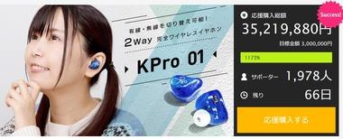 SnapCrab_NoName_2020-2-23_11-4-16_No-00