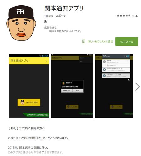 SnapCrab_NoName_2017-10-1_12-10-17_No-00