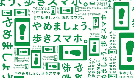 SnapCrab_NoName_2015-11-2_17-22-53_No-00