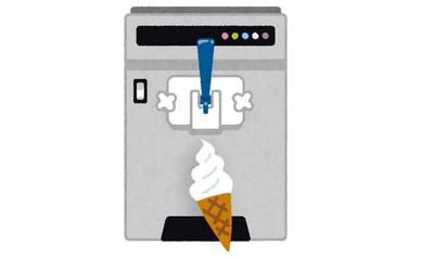 sweets_softcream_server