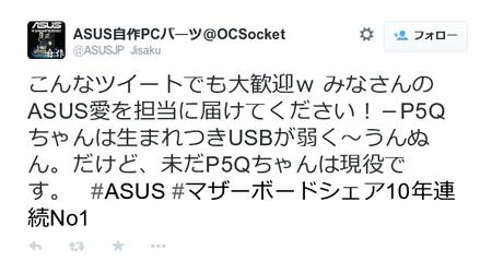 SnapCrab_NoName_2015-3-22_9-26-11_No-00