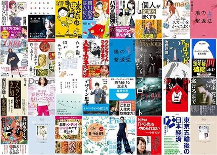 jp- GWフェア 小学館 50%ポイント還元- Kindleストア
