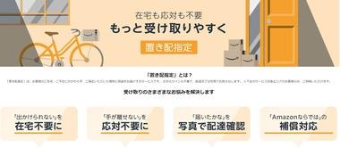 SnapCrab_NoName_2020-1-24_20-20-46_No-00