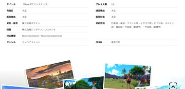 SnapCrab_NoName_2020-6-18_0-24-13_No-00