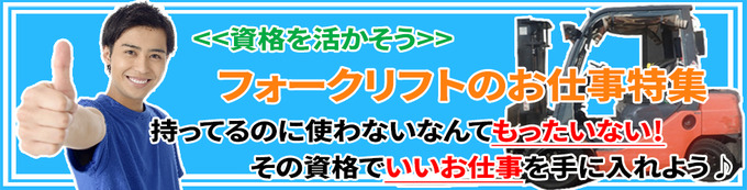 campaign_banner1_large