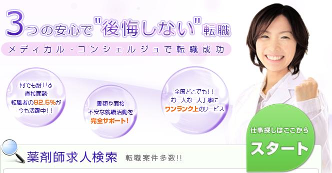 kensaku_top