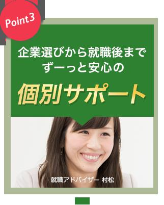 nav_point03_pc