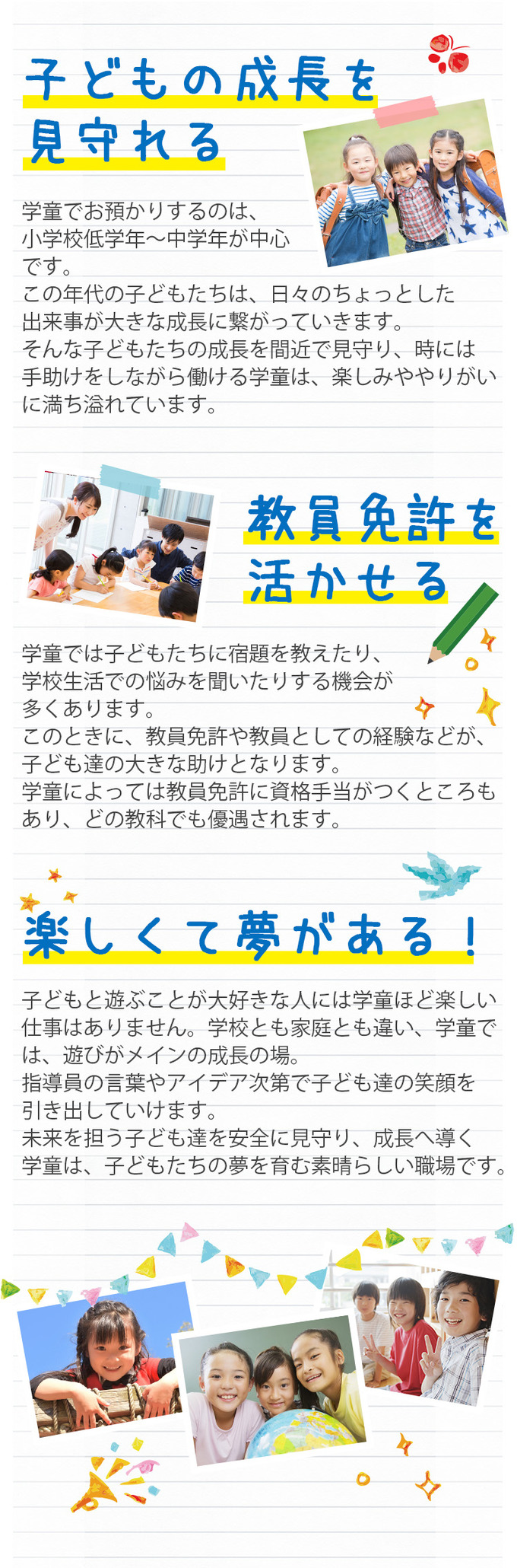 01_img_sp