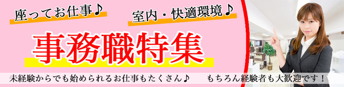 campaign_banner3_large