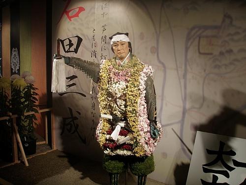石田三成(菊人形)