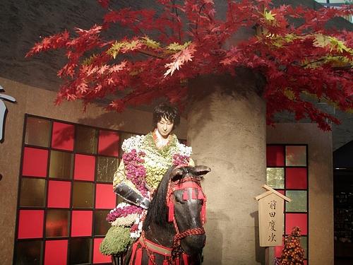前田慶次(菊人形)