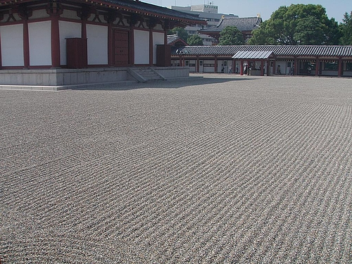 大阪 四天王寺 1