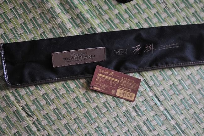 別誂冴掛(HL 762LFS-SV10)