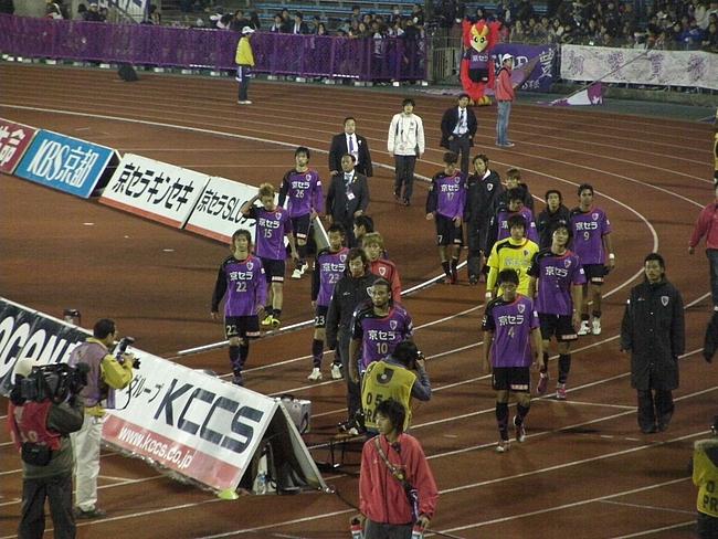 2010.11.20 京都パープルサンガ対大宮戦(西京極)