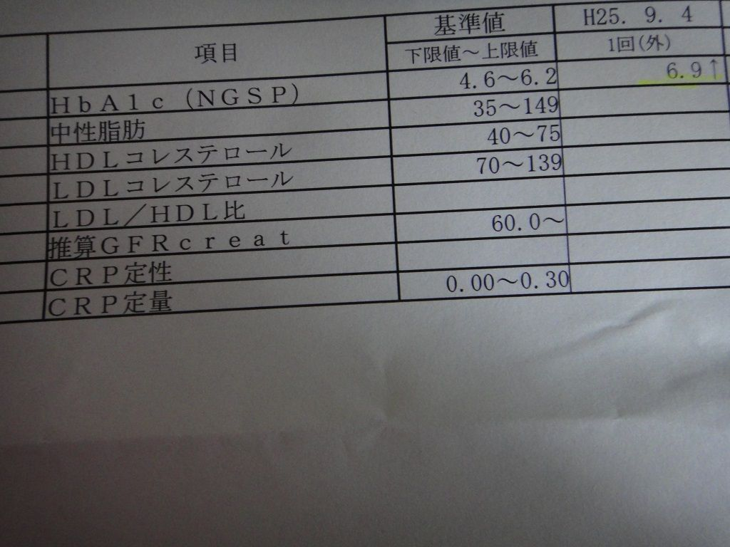 DSC02791.jpg