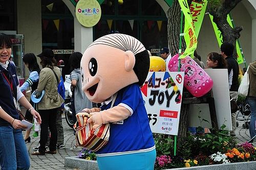 ONOKOROキャラクター