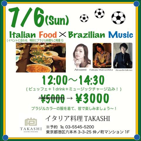 takashi76