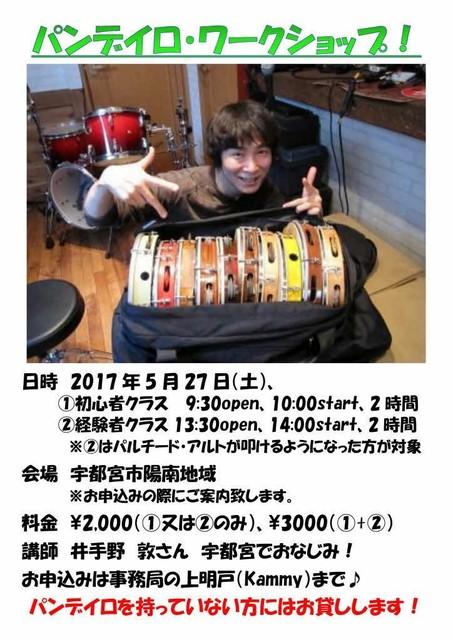 IMG_8372