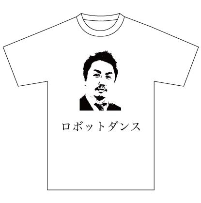 shirts22