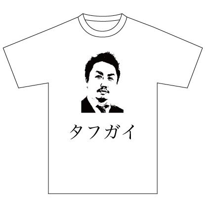 shirts09