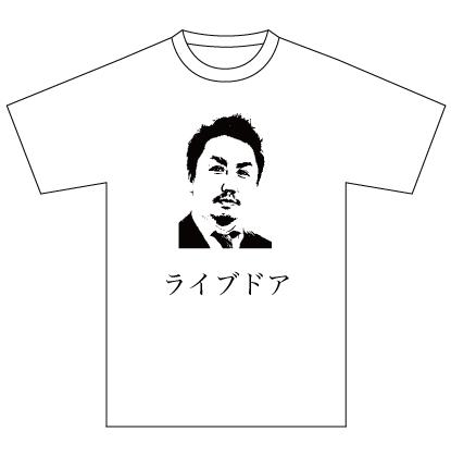 shirts24