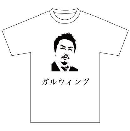 shirts14