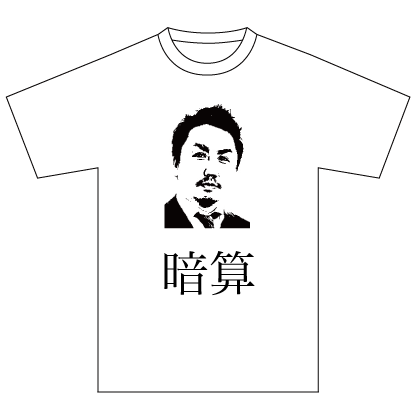 shirts05