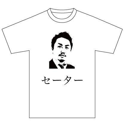 shirts17