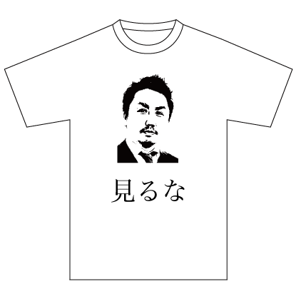 shirts19