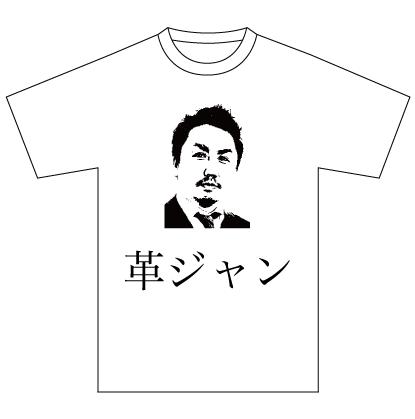shirts02