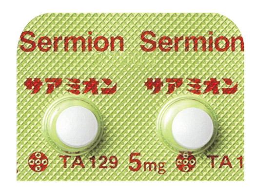 サアミオン:脳循環・代謝改善剤:介護・福祉・医療・医薬品 ...