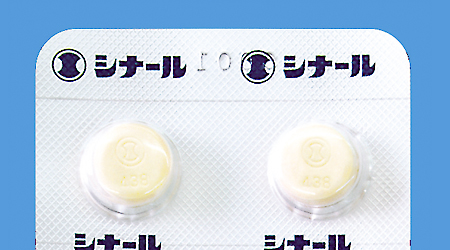 副作用 シナール