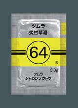 064 ツムラ炙甘草湯
