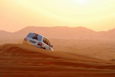 s-desert-84417_640