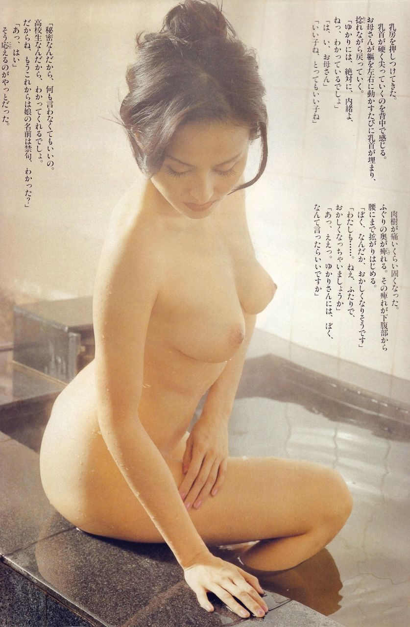 http://livedoor.blogimg.jp/idlekun-cutenadeshiko/imgs/8/3/835d879a.jpg