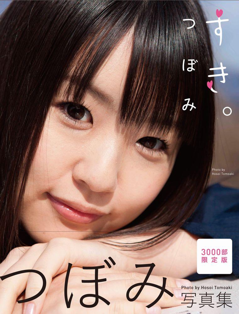 http://livedoor.blogimg.jp/idlekun-cutenadeshiko/imgs/9/d/9d9645ee.jpg