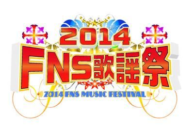 th_fns2014