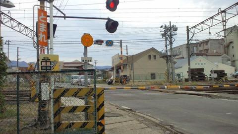 東北本線角田街道本郷X2方向3