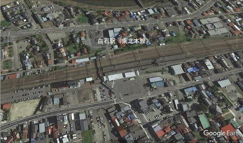 白石駅周辺グーグル地図から2
